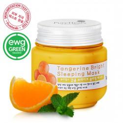橘黄明亮的睡眠面膜100毫升
